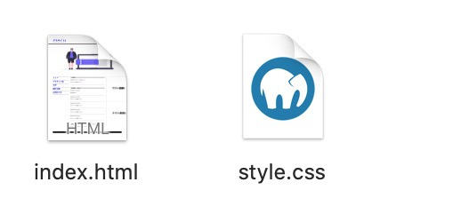 cssファイル