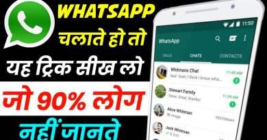 Whatsapp Latest Trick 2019