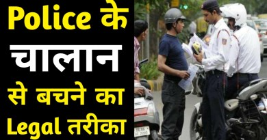 Carry Driving License RC on Your Phone,how to use digilocker,mparivahan app,traffic police se kaise bache,traffic police,traffic rules in hindi,traffic rules,Police Ke Challan Se Bachne Ka Legal Tareeka,How to deal with Traffic Police in India,traffic rules in india,traffic police fight,traffic police dadagiri,New Traffic Rules,new traffic rules in india 2019,new traffic rules 2019,traffic violations,challan,traffic challan
