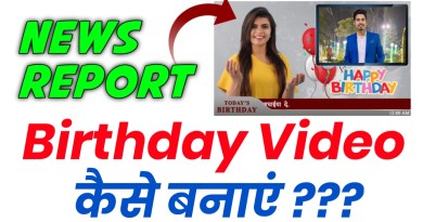 How to Create Happy Birthday Video Song With Name & Photo,किसी के भी नाम का बर्थडे सोंग बनाएं,how to create happy birthday song with name and photo,how to make birthday song of my name,how to make birthday song,how to create birthday song with your name,make own birthday song,अपने नाम का बर्थडे सांग कैसे बनाये,apne naam ka birthday song kaise banaye,happy birthday song,how to create happy birthday video with photos,how to create happy birthday video in kinemaster, Happy Birthday Video Kaise Banaye, happy birthday video kaise banaye,birthday status kaise banaye,birthday video kaise banaye,bday video kaise banaye, birthday video kaise banaye with song,birthday video kaise edit kare,birthday video kis app se banaye,birthday video kaise banate hai,birthday video kaise taiyar kare,fullscreen birthday video kaise banaye, बर्थडे वीडियो कैसे बनाएं,हैप्पी बर्थडे वीडियो कैसे बनाएं,happy birthday 3d video kaise banaye