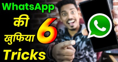 secret whatsapp tricks,new whatsapp tricks,latest whatsapp features,latest whatsapp tricks,new whatsapp tips and tricks,hidden whatsapp tricks,hidden whatsapp features,whatsapp latest features,secret whatsapp features,new whatsapp features,whatsapp hidden features,new whatsapp hacks,whatsapp tricks in hindi,6 secret whatsapp features,Whatsapp की 6 खुफिया Tricks,whatsapp tricks,new whatsapp tricks 2020,tricks 2020,whatsapp tips and tricks
