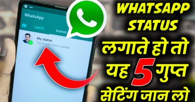 DK Tech Hindi,whatsapp status setting,hide whatsapp status,whatsapp status tricks,whatsapp status trick,whatsapp status tricks in hindi,whatsapp status features,whatsapp tricks,whatsapp status,whatsapp tricks and tips,whatsapp status video english,new whatsapp tricks,whatsapp status tips,whatsapp tricks 2020,whatsapp secret tricks,whatsapp new tricks 2020,secret whatsapp tricks 2020,hidden secret whatsapp tricks,hidden secret whatsapp settings