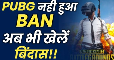 How to Play PUBG in India after Ban,PUBG नहीं हुआ BAN अब भी खेलें बिंदास,pubg ban in india,pubg mobile,pubg ban,pubg after ban in india,play pubg after ban