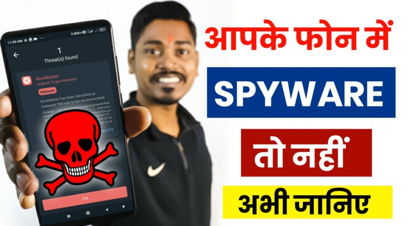 Remove Spyware from Android
