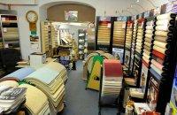 Carpetwise, Carpet And Rug Retailers In Milton Keynes