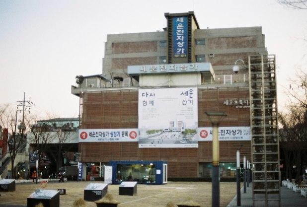 seun_sangga_09