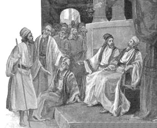 Christ and Pharisee