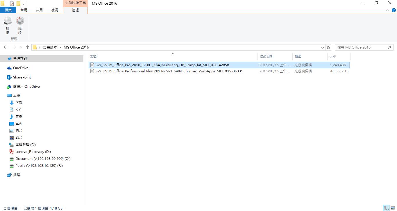 設定 Windows 10 掛載 ISO..及其他格式 (不需在安裝酒精) | IT LifeStyle