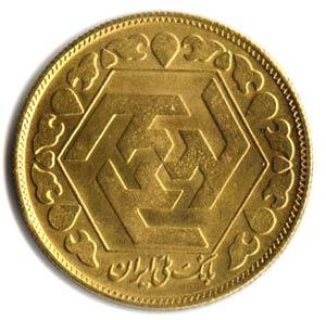 قیمت سکه سال 92