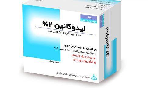 اطلاعاتی در مورد لیدوکائین (داروی بی حس کننده جنسی)