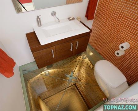 توالت وحشتناک