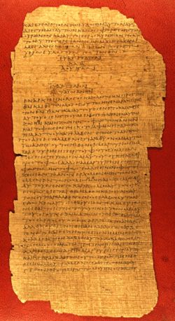 papyrus-75