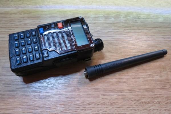 Operation Baofeng Antenne