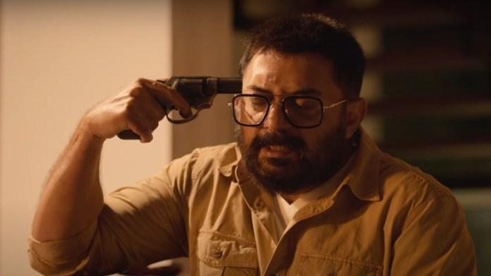 Navarasa trailer: Netflix's Tamil anthology deftly showcases nine emotions    TV9News