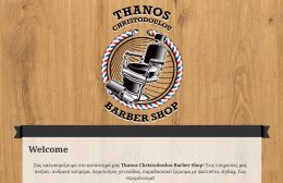 Thanos Christodoulou Barber Shop website