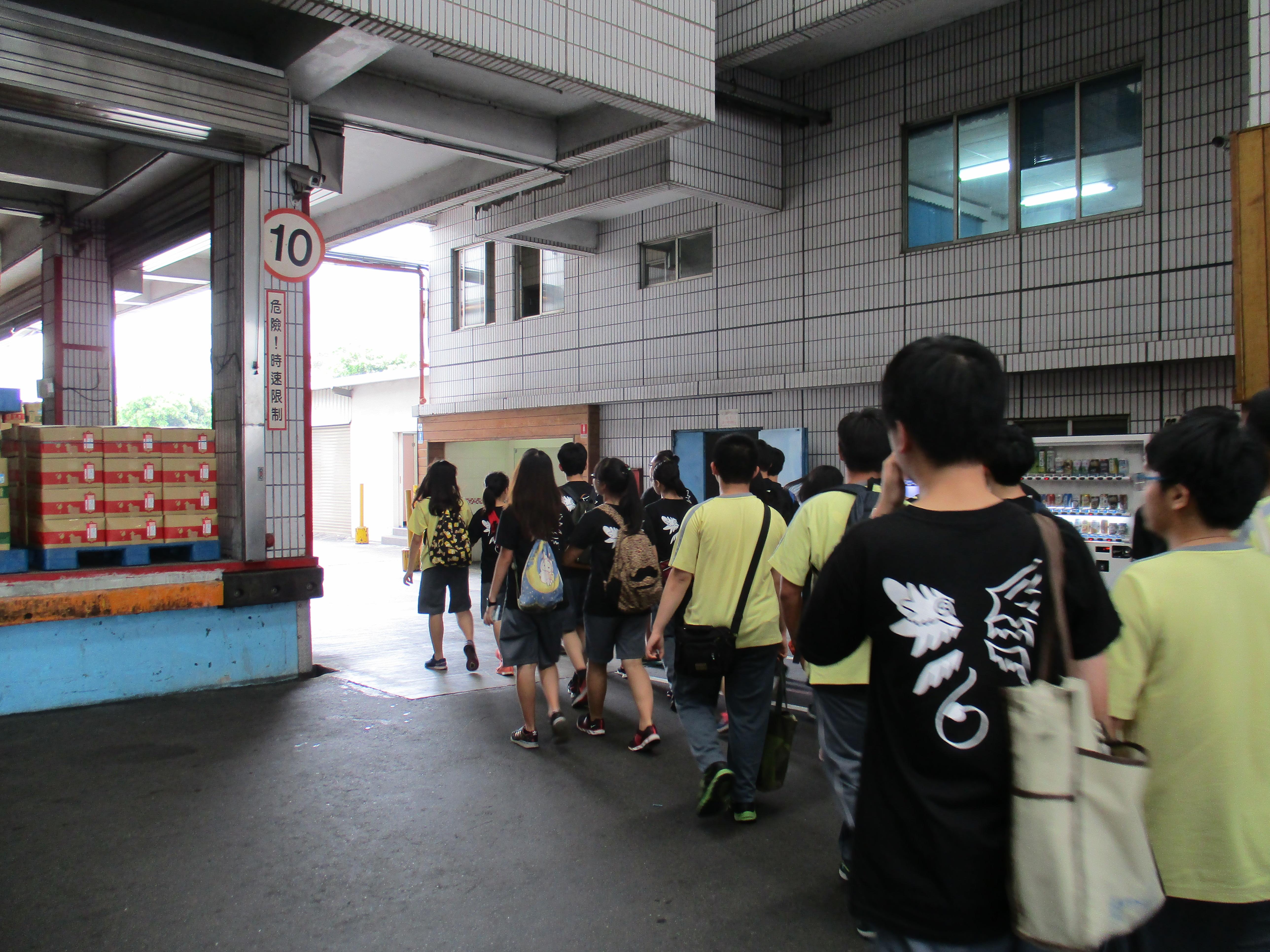 國立清華大學暨濟生化學製藥參訪 | 臺中市立大里高中-高瞻計畫
