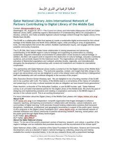 thumbnail of DLME Qatar NL partnership announcement