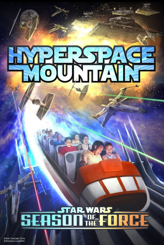 Hyperspace Mountain poster artwork overlay Space Mountain: Mission 2 at Disneyland Paris