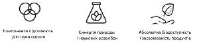 Choice (Чойс) - це українське виробництво, натуральної продукції для здоров'я, краси та чистоти оселі.