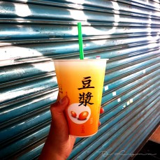 Cold sweet soy milk - Credit: wannabelocal