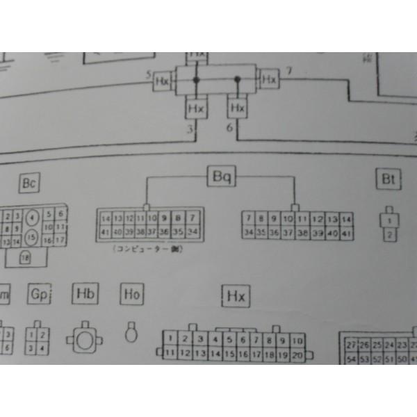 daihatsu mira ef wiring diagram online wiring diagram