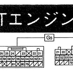 wiring diagram at e daihatsu mira workshop manual pdf daihatsu 1997 terios daihatsu sirion  [ 2600 x 505 Pixel ]