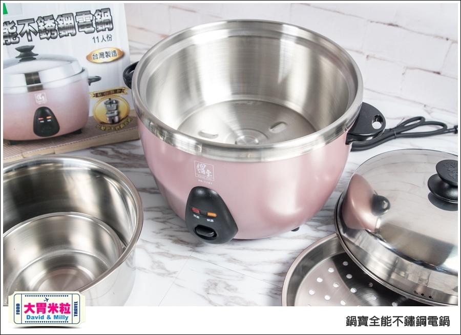 不鏽鋼電鍋推薦@鍋寶不鏽鋼電鍋 粉紅色 @大胃米粒_006.jpg