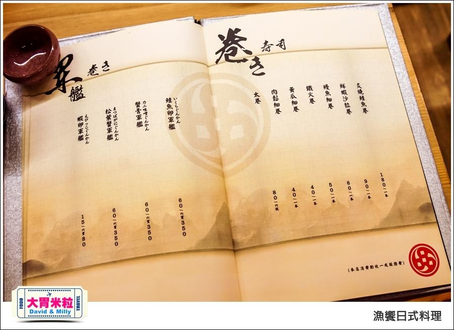 高雄丼飯推薦@漁饗日式料理@大胃米粒00040.jpg