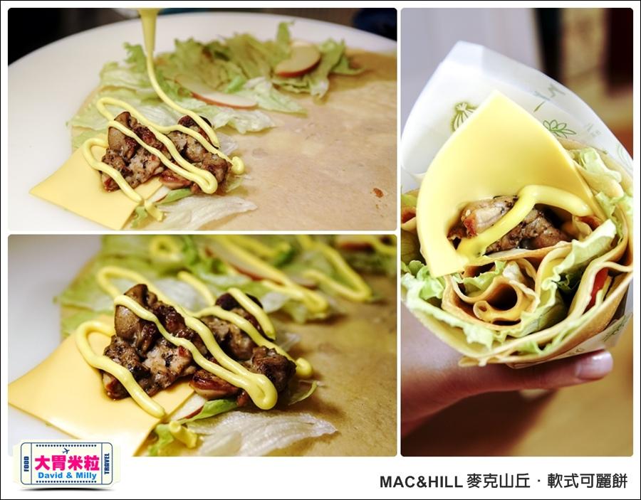 高雄可麗餅推薦@Mac&Hill 麥克山丘軟式可麗餅 @大胃米粒 029.jpg