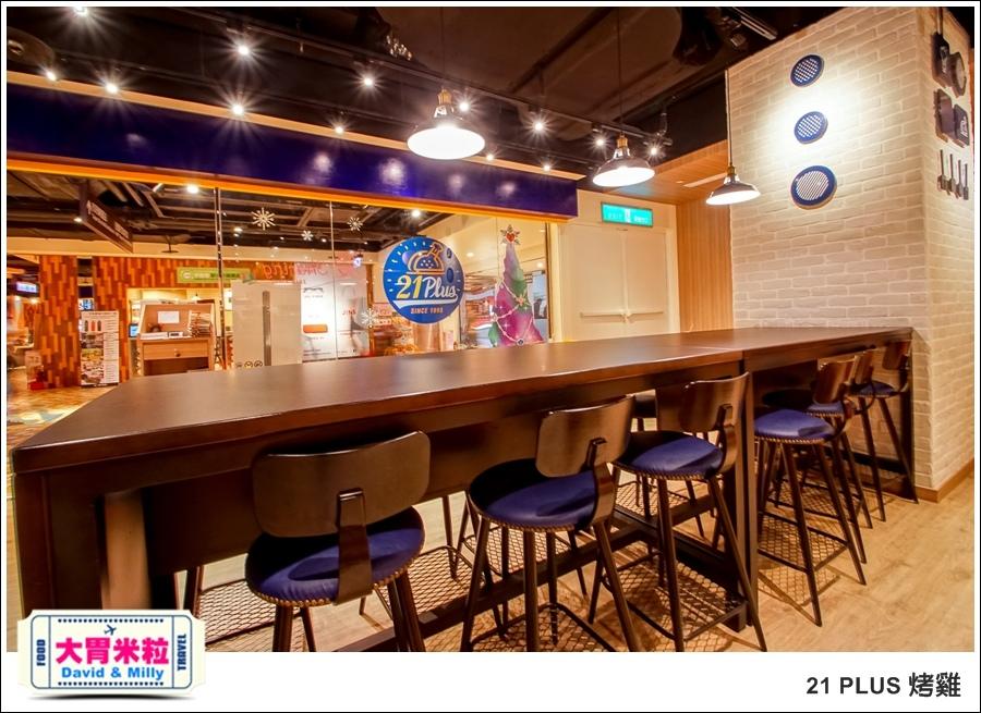 台北烤雞推薦@統一時代百貨 21 PULS烤雞@大胃米粒0013.jpg