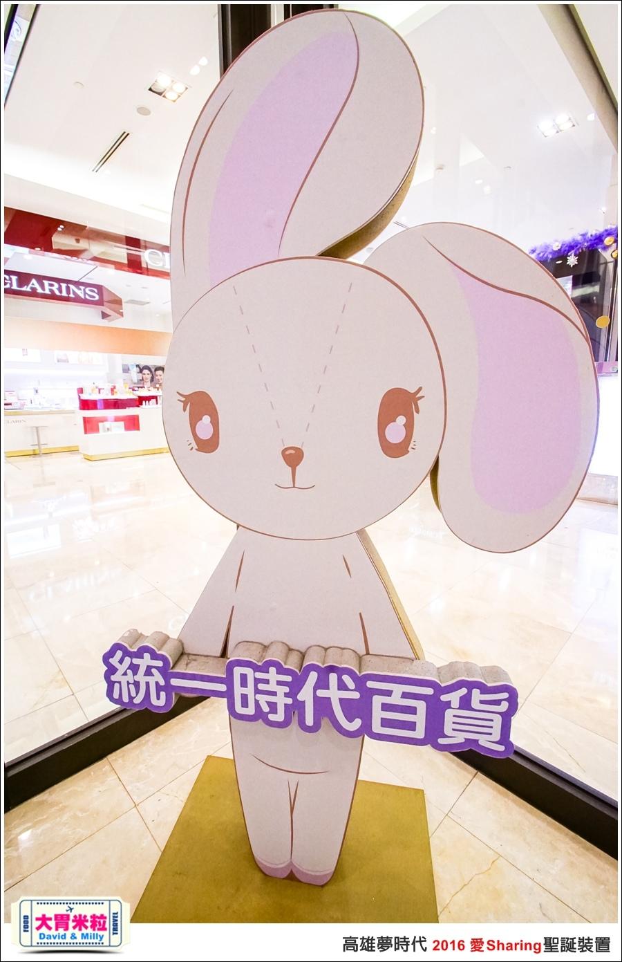 2016聖誕約會景點推薦@高雄夢時代 統一時代百貨 2016聖誕裝置@大胃米粒0097.jpg