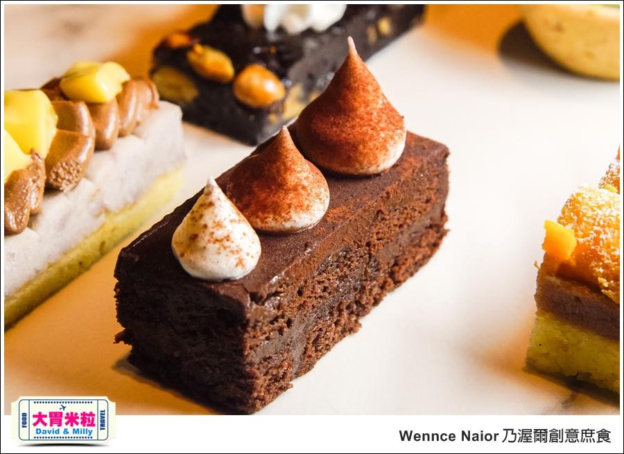 台北甜點吃到飽@Wennce Naior 乃渥爾創意庶食@大胃米粒0032.jpg