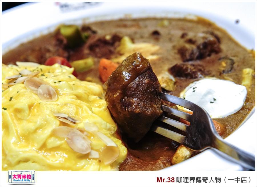 台中咖哩飯推薦@Mr.38 咖哩界傳奇人物(一中店)@大胃米粒027.jpg