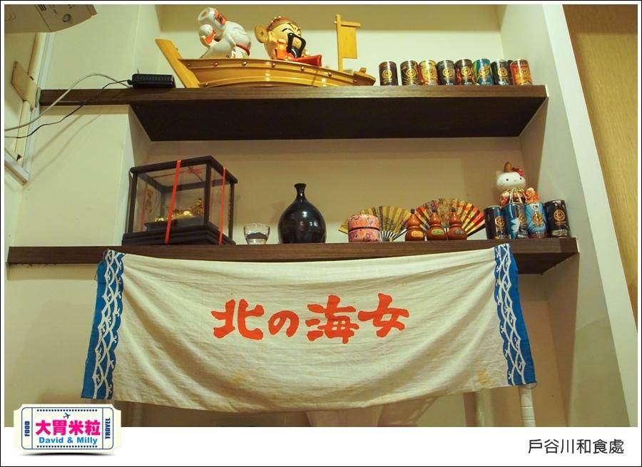 高雄美術館日式料理推薦@戶谷川和食處迷你丼飯@大胃米粒010.jpg