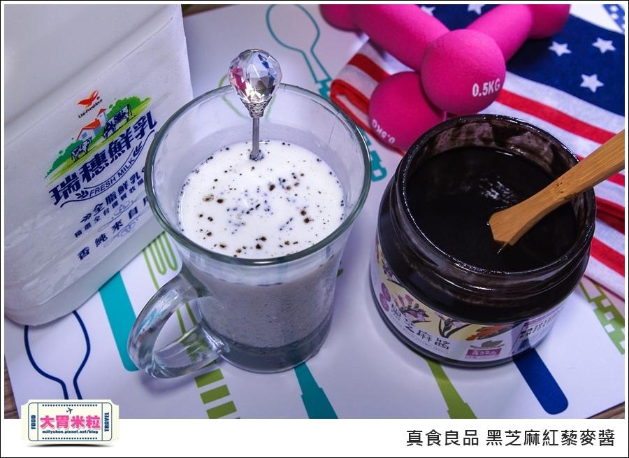 芝麻醬麥推薦真食良品黑芝麻紅藜麥醬@大胃米粒 (9).jpg