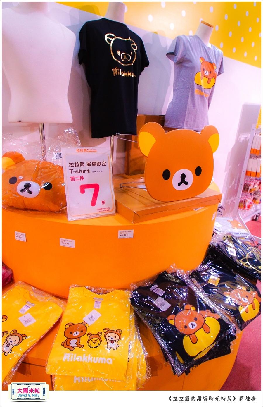 2016高雄展覽推薦@拉拉熊的甜蜜時光特展高雄場@大胃米粒0076.jpg