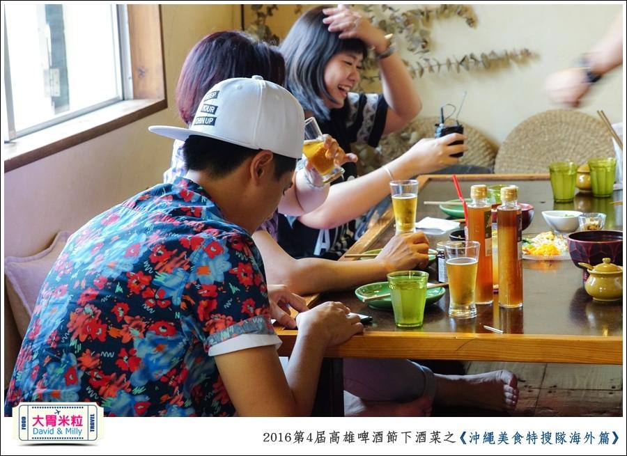 OKINAWA0151.jpg