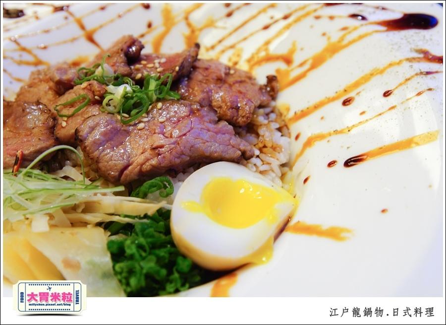 高雄平價日式料理推薦-江戶龍鍋物138元@大胃米粒0027.jpg
