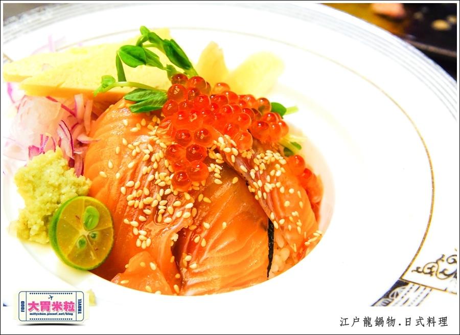 高雄平價日式料理推薦-江戶龍鍋物138元@大胃米粒0030.jpg