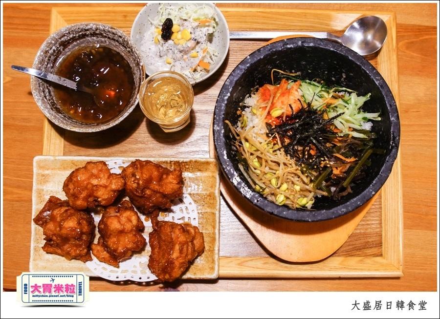 嘉義大盛居日韓食堂推薦@嘉義日式韓式料理推薦@大胃米粒0035.jpg