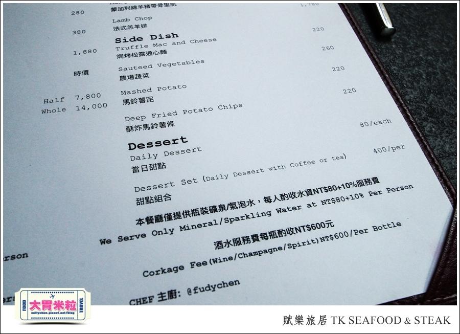 台北牛排餐廳推薦@賦樂旅居-TK SEAFOOD & STEAK(TK牛排)@大胃米粒0095.jpg