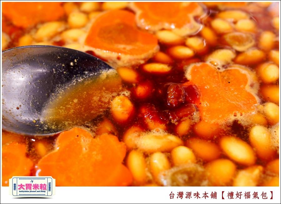 台灣源味本舖禮好福氣包@黃豆料理推薦@大胃米粒0019.jpg