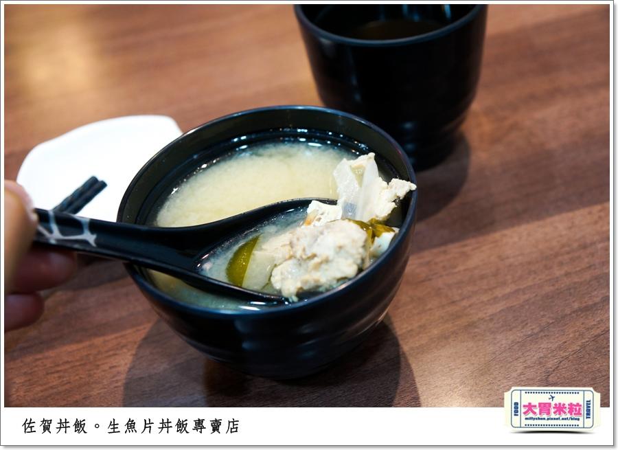 高雄佐賀丼飯專賣店0022.jpg