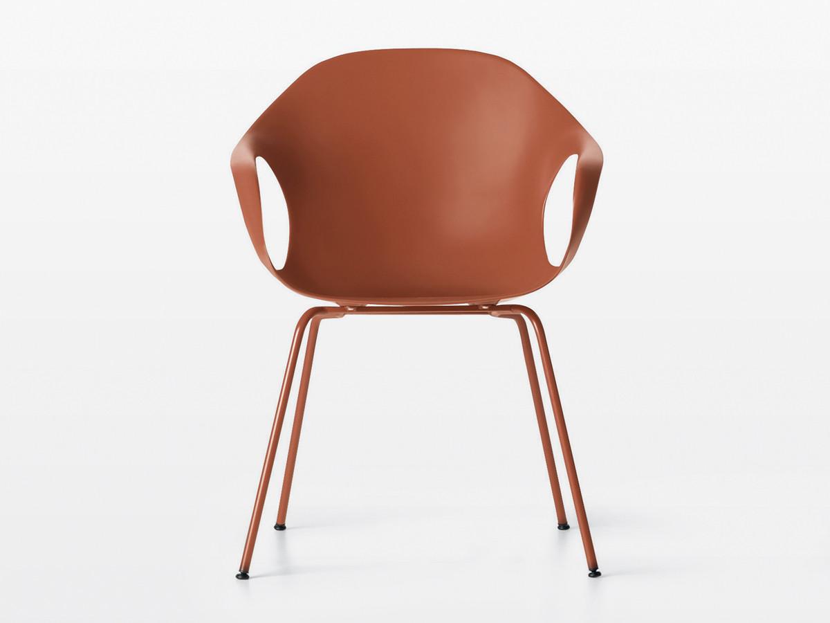 Buy the Kristalia Elephant Chair at Nestcouk