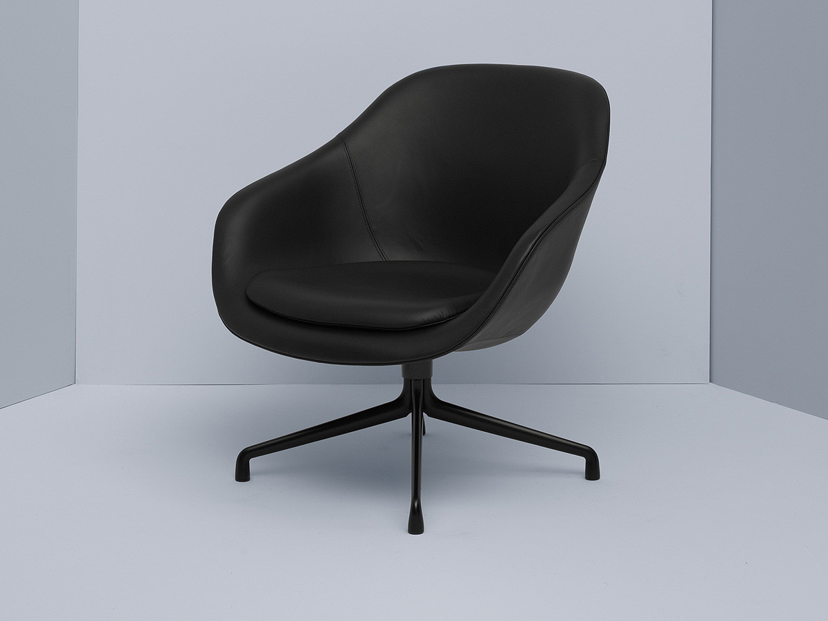 swivel chair keeps turning steel to buy the hay about a lounge low aal81 black