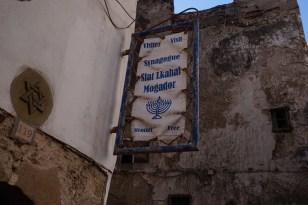 Mellah, Old Jewish Section of Essauoira