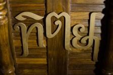 Titaya Logo
