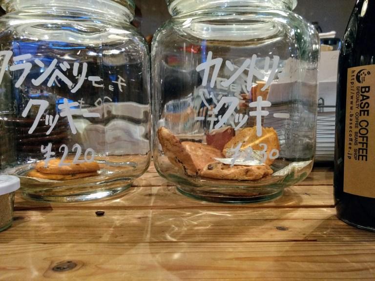 empty jars of home made cookies