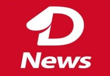Newsdog app refer Earn