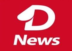 Newsdog app refer Earn